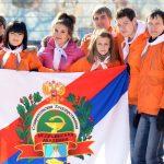 Спортивные мероприятия - 2012